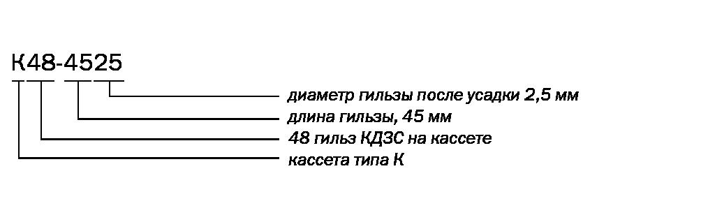 К48-4525.png