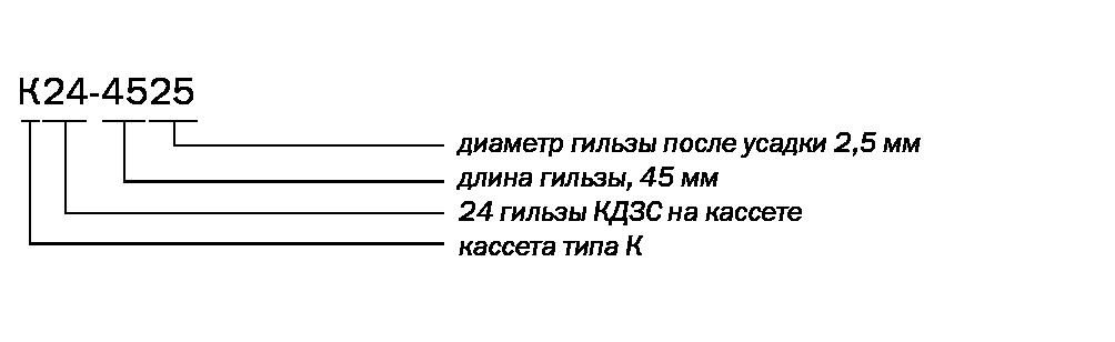 К24-4525.png